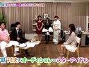ちょこっとアイドル育成バラエティ スタート・スター 無料動画~2012年12月17日
