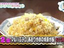 パテナの神様 冷凍食品 動画~2012年12月19日