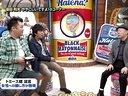 ハテナの缶詰 坂田利夫 無料動画~2012年12月21日