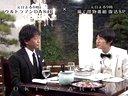 TOKIO×嵐のプレミアムナイト第3夜 動画~2012年12月26日