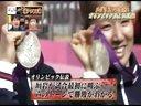 ネオスポーツ アスリート激アツ(秘)伝説SP 動画~2012年12月27日