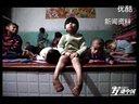 河南兰考一弃婴孤儿收养所发生火灾 7名孩童遇难