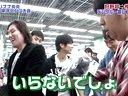 バナナ炎炎 動画~2013年1月8日
