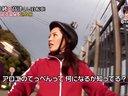 そうだ旅(どっか)に行こう。混浴に入りたい…小森純が自転車で伊豆の混浴温泉旅 動画~2013年1月21日