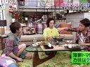 ひみつの嵐ちゃん! 嵐シェアハウス 夏木マリ 動画~2013年1月24日