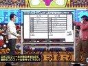 バナナ炎炎 動画〜2013年1月15日