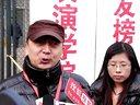 表演学院教研室主任王劲松:考生是一张白纸好还是参加艺术培训好