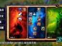 《星英雄》 第十八期:熔岩巨兽-墨菲特