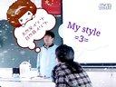 虚胖 My styleⅡ【完结篇】