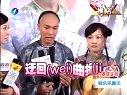 电视剧版《审死官》郭晋安余诗曼上演亲热戏20100702娱乐乐翻天