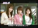 燦爛人生 25 [国语韩剧]金賢珠,金錫勳,李宥利,姜東浩
