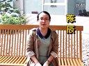 """""""逐梦年华""""——第二届职业规划经验交流会宣传片"""