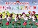 幼儿园小班早操教学 甩葱歌 幼儿舞蹈 视频