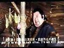 六祖慧能传(下)