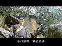 了凡四训-剧场版03