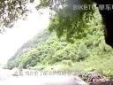 《川藏大北线骑游记》——高又斌