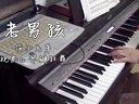 筷子兄弟《老男孩》钢琴曲_tan8.com