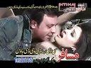 Inteha Hits 11 - Pashto