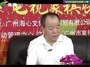分享视频 20140129第二届财神杯电视象棋快棋邀请赛决赛