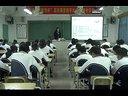 九年级历史与社会优质课展示《联合国》人教版_刘老师