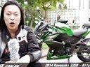 香港车友川崎Z250 - 骑行报告