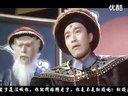 四川话版 周星驰 审死官 高清版
