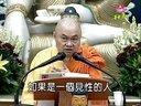 《楞伽经》(一)012--慧律法师
