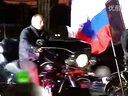 普京骑哈雷摩托车霸气十足,现场实拍
