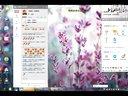 视频: 电脑资料整理,QQ微信平台设置