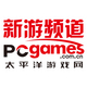 太平洋游戏网新游频道