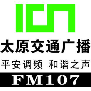 视频-FM107太原交通广播的频道
