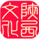 陕西文化传媒