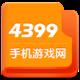 4399手游视频