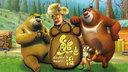 熊出沒之叢林總動員
