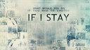 如果我留下