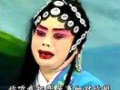 豫剧连台戏双龙传_豫剧双龙传全集第5页172个视频_26视频