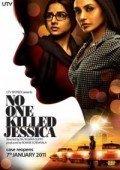 没人会杀杰西卡