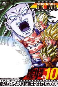 龍珠劇場版 1994:兩人面臨危機,超戰士難以入眠線上看.