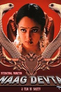 印度传奇故事9之灵蛇