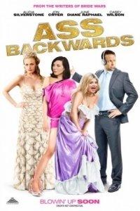 屁股反方向 Ass Backwards 2013 (预告片)  - 预告片