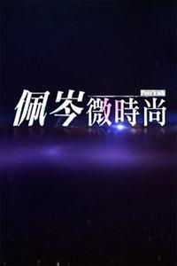 浣╁�寰��跺�2013