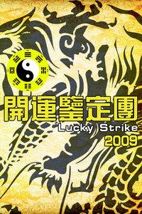 寮�杩��村���㈠�版咕��2009