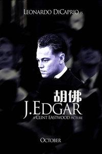 胡佛传/J·埃德加·胡佛