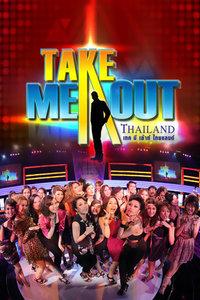 TakeMeOutThailand2013