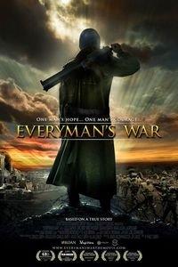 普通人的战争