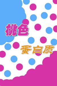 妗��茶���借川2006