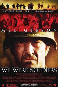 征战岁月/我们曾是战士/军天壮志