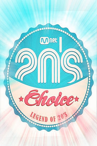 MNET 20 S CHOICE 2013
