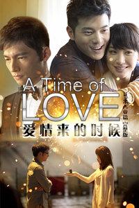 爱情来的时候马来西亚篇(完整版)