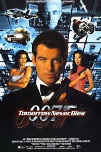 007明日帝国